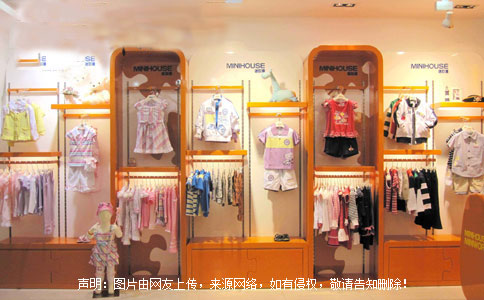 童装店名 洋气有趣的童装店名字大全