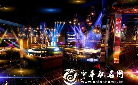 国外酒吧名字大全_个性好听酒吧名字大全