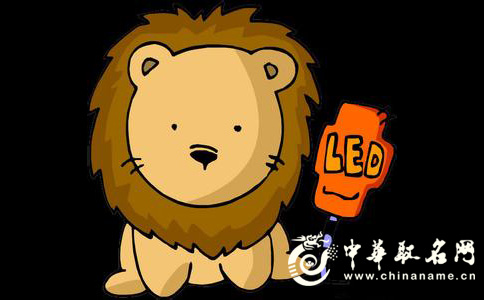 2017年3月狮子座男人对付解析天秤座运势图片