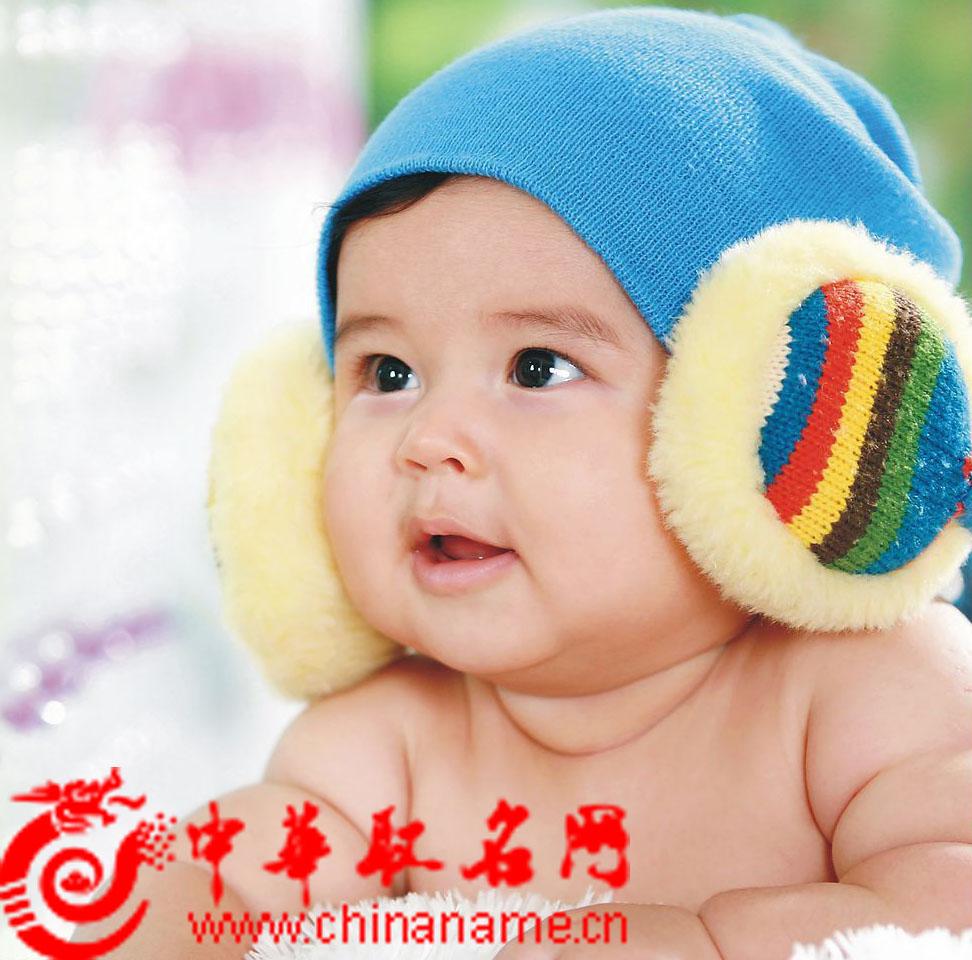 婴儿起名 结合姓氏生肖给孩子取名分析
