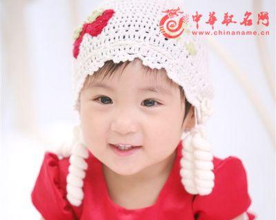 2013年蛇年杨姓宝宝起名大全高清图片