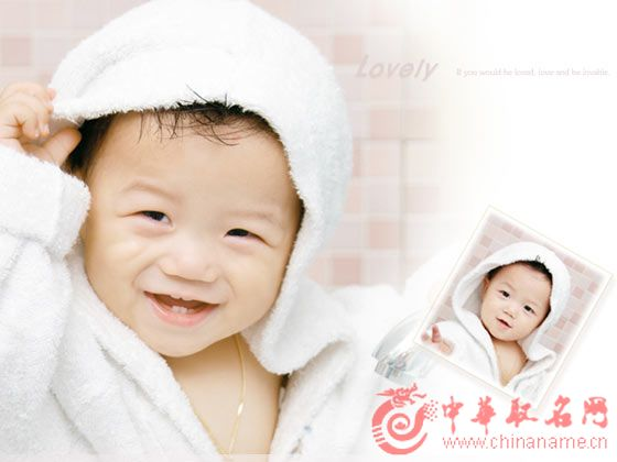 属蛇必看 2013年蛇年周姓宝宝起名经典收藏高清图片