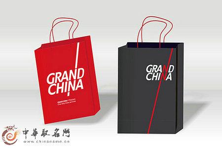 原则遵循起名的五个中心店铺大同公司装修设计品牌图片