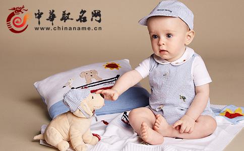 吉祥大气时尚的男孩取名常用字大全
