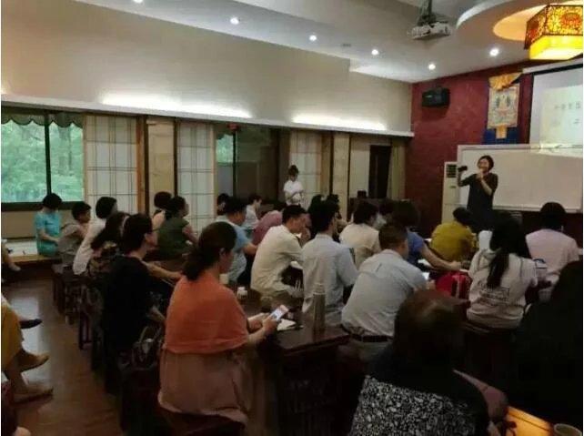 武汉老师招聘|高老师湖北武汉畅谈《命运背后的真相》