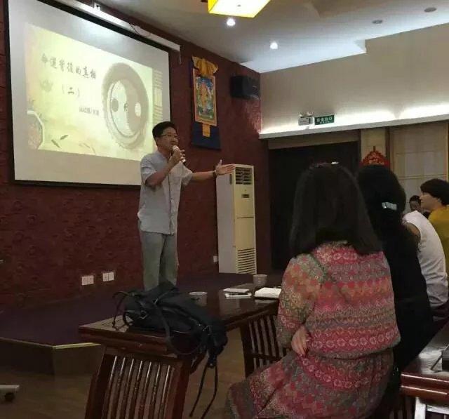 高培淇老师与众多企业家于湖北武汉再次畅谈《命运背后的真相》