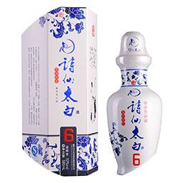 【圣轩阁品质命名典范之分享】——重庆【诗仙太白】酒业集团