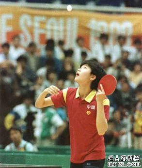 1988年汉城奥运会冠军——陈静图片