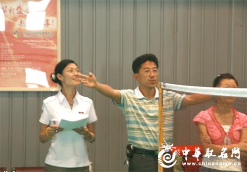 中华取名网于西安高新区蓝积木羽毛球馆举办了首届